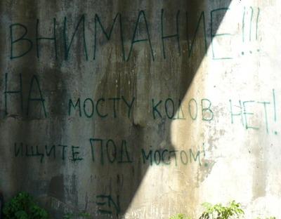 en-oskol-warning